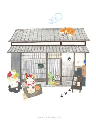 歲時京都-京町家