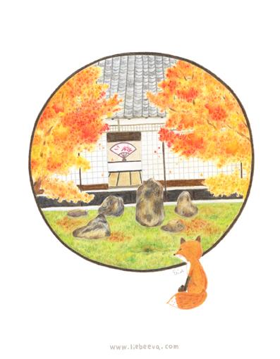 歲時京都-秋紅葉